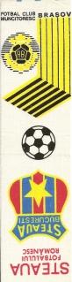 Panglică FCM Braşov - Steaua