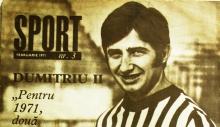 Emil Dumitriu
