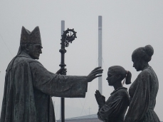 Statuia lui Marton Aron
