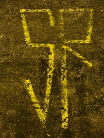 SR Braşov pe asfalt