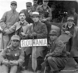 Soldaţi români la Jocurile Inter-Aliate, Paris, 1919