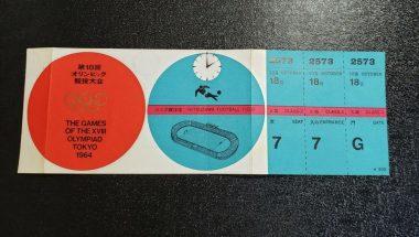 bilet la meciul România - Ungaria, Jocurile Olimpice Tokyo 1964